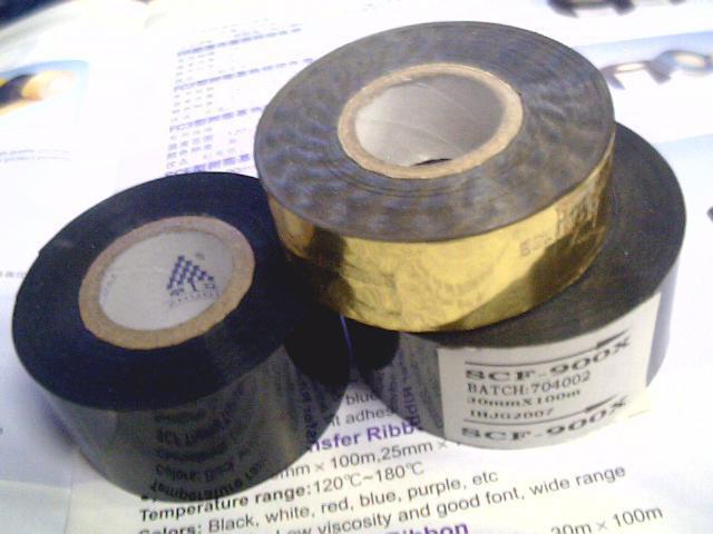 喷码机油墨 稀释剂