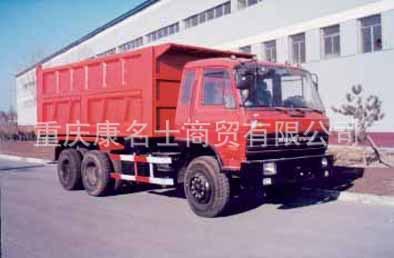宏昌天马SMG3253自卸汽车C230东风康明斯发动机