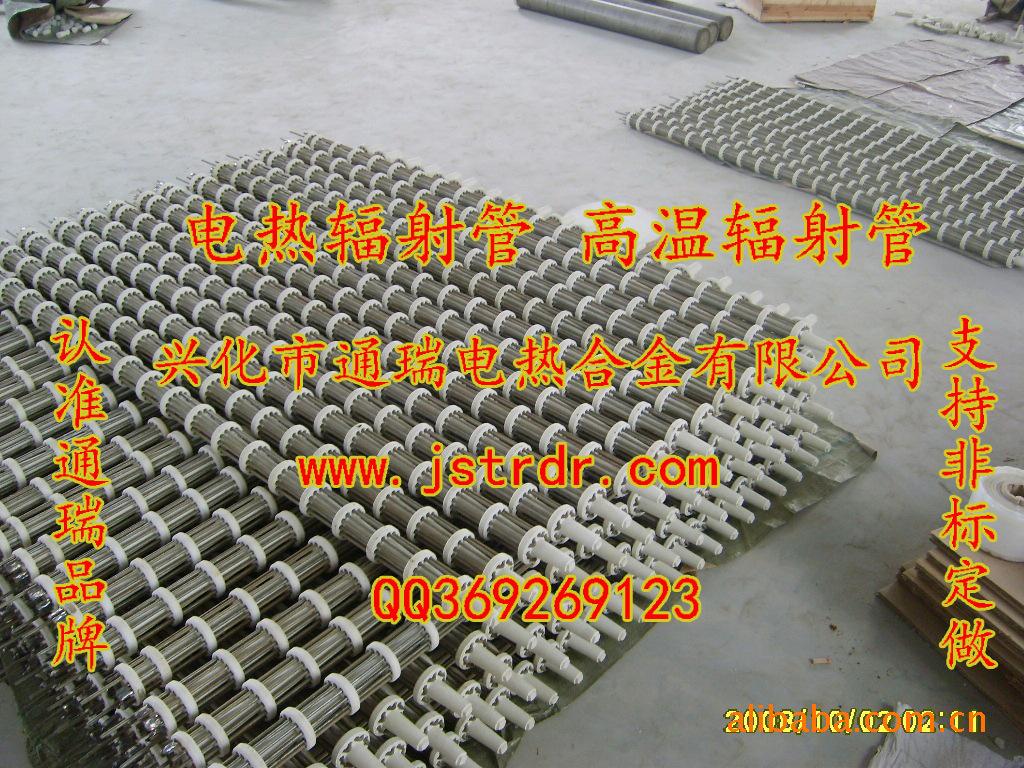 非标订做/加热棒/炉用辐射管/高温辐射管/加热器/大功率电热管