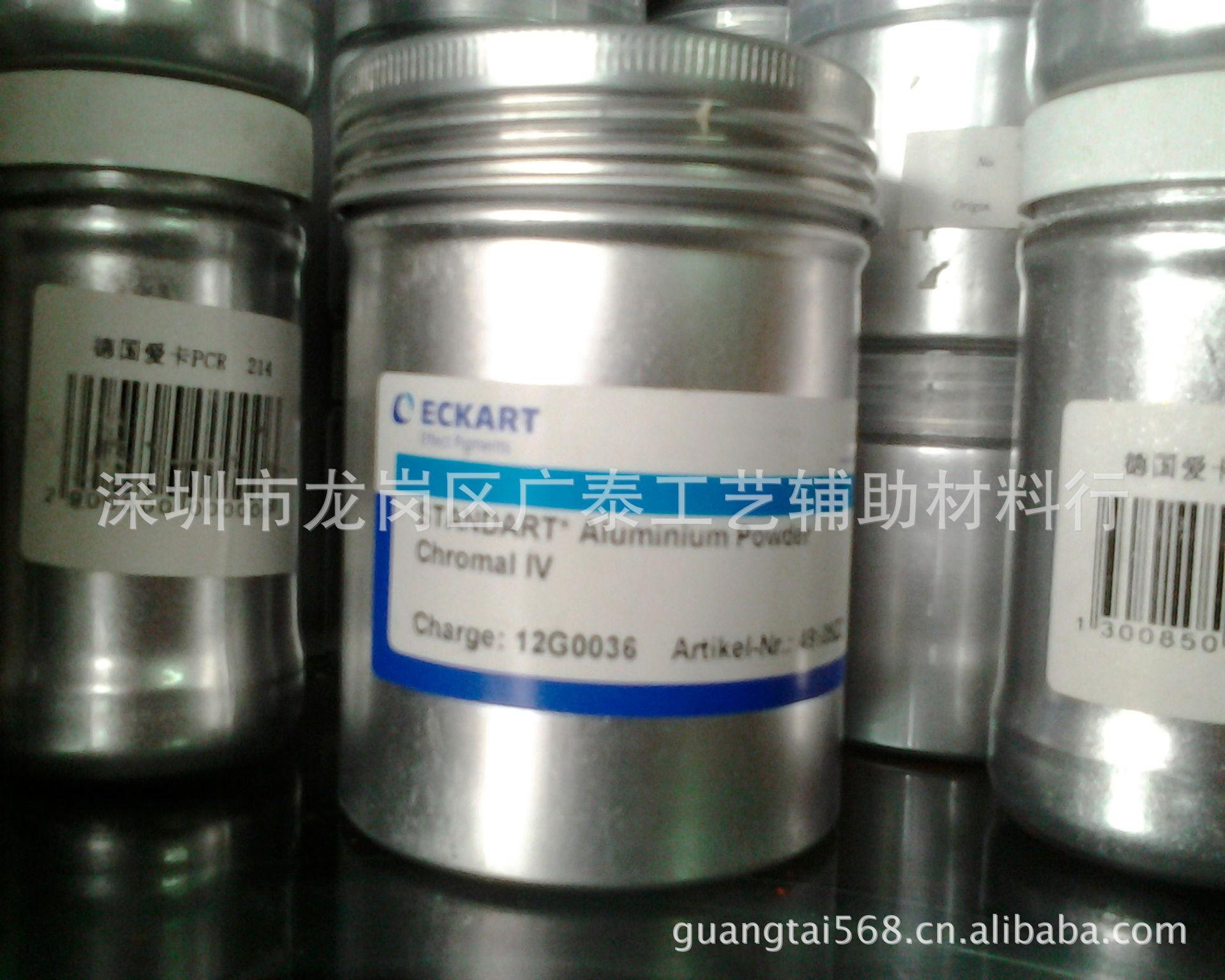供应 爱卡IV铝银粉 212铝银粉 214铝银粉
