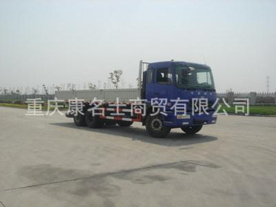华菱之星HN1250G4D载货汽车C260东风康明斯发动机