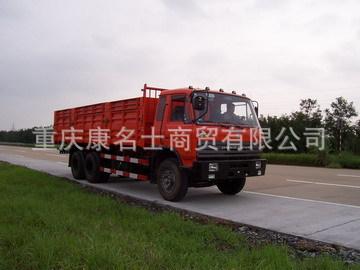 神宇DFS1251GL1载货汽车C260东风康明斯发动机