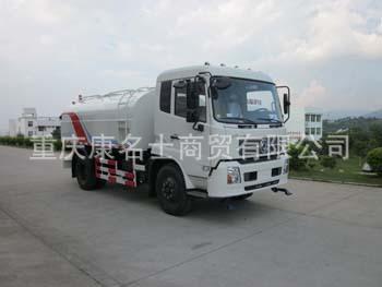 福龙马FLM5123GSS洒水车ISDe160东风康明斯发动机