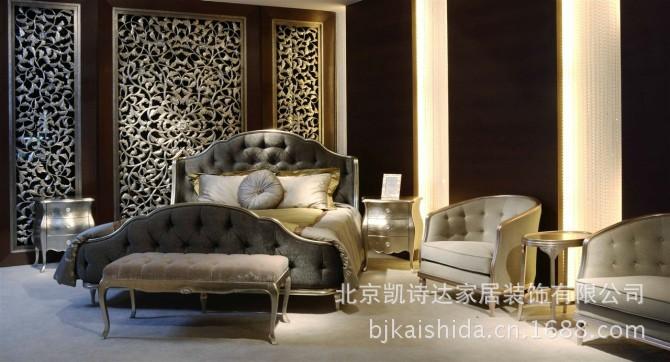 【凯诗家具定制欧美式扶手宫廷书椅胡桃v家具客厅家居木恒久家具图片