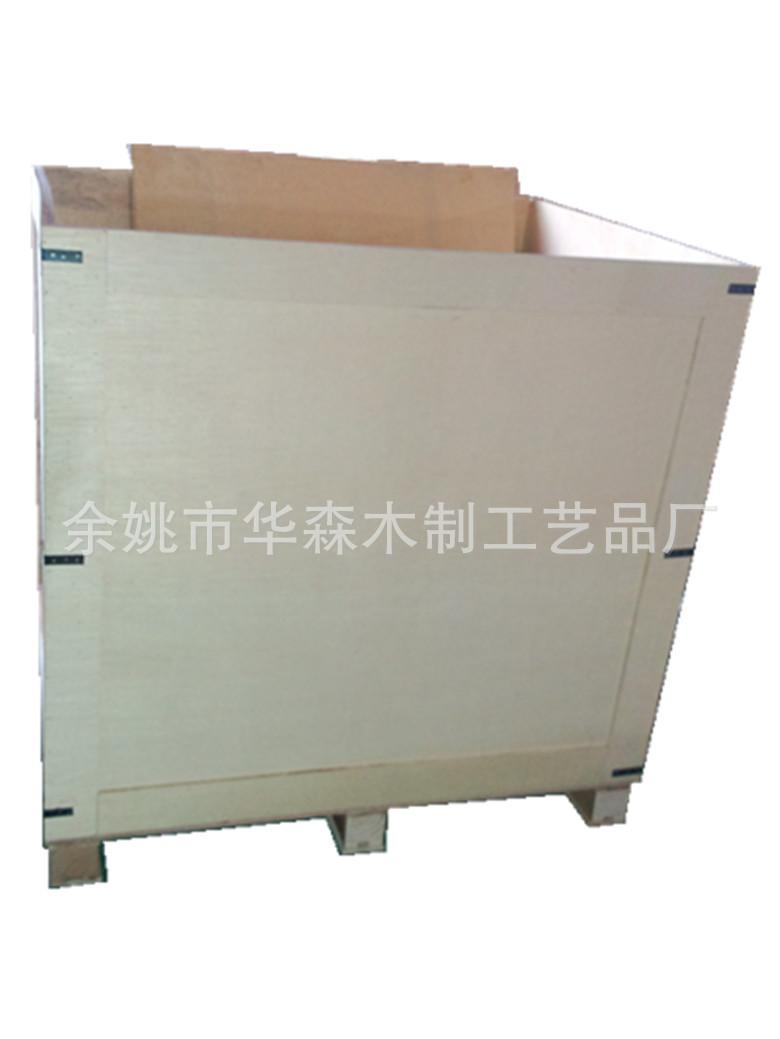 木制包装箱 余姚免熏蒸厂家定做木制包装箱 木箱 阿里巴巴