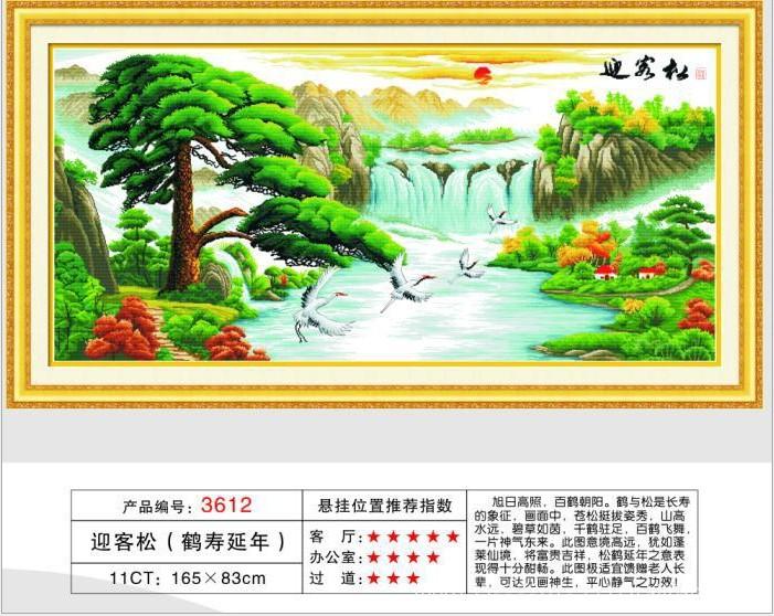 00 精准印花十字绣 迎客松 鹤寿延年 -价格,厂家,图片,布艺工艺图片