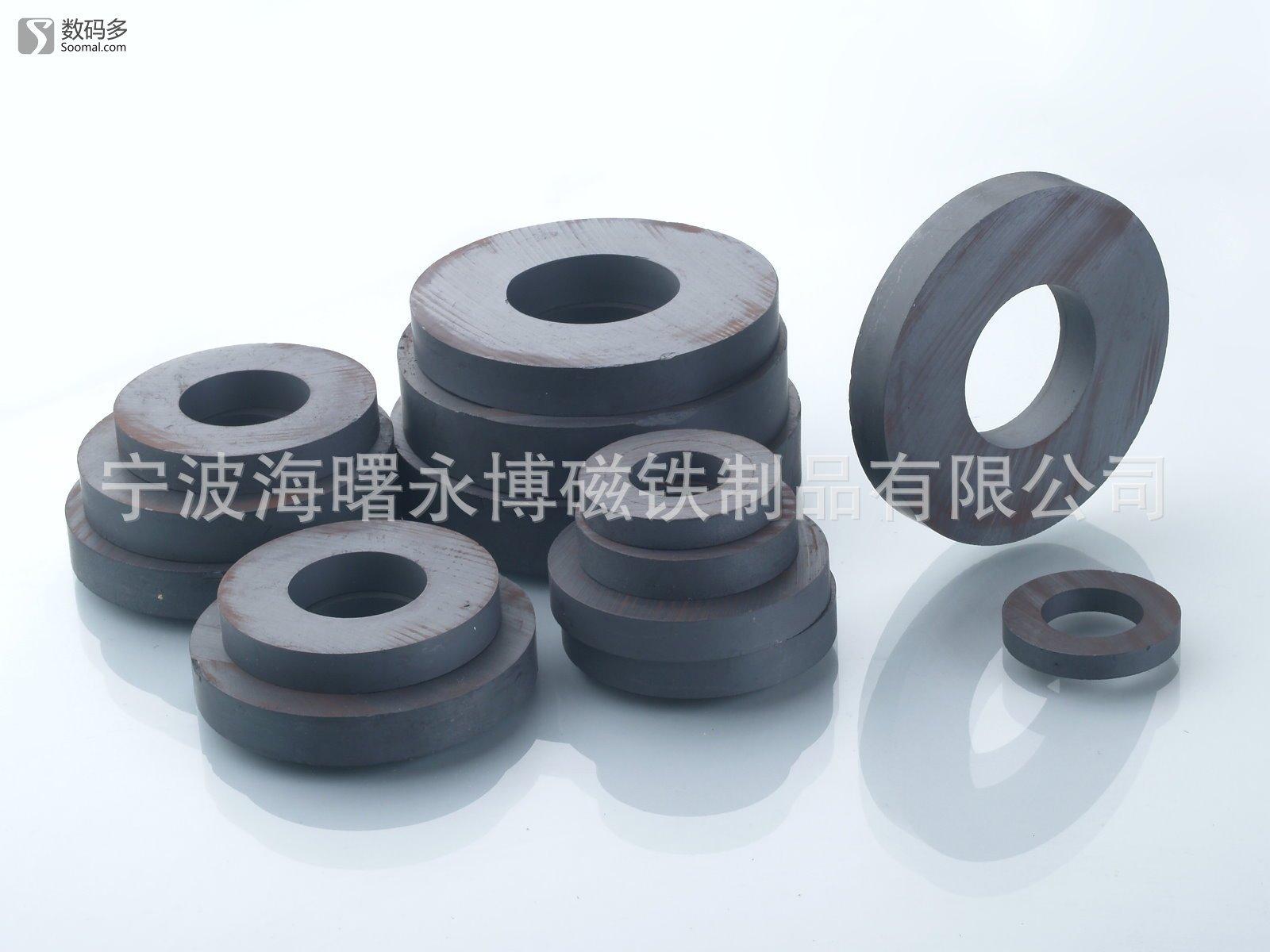 磁铁厂家供应铁氧体 普磁 氧化铁磁铁 32-18*6 弱磁 磁钢
