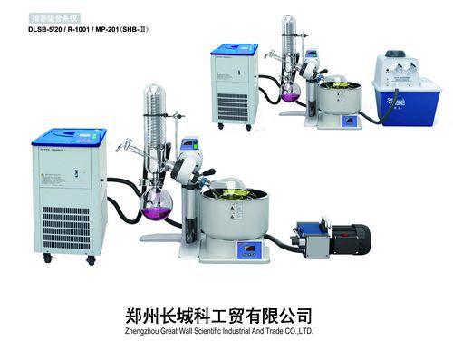 5L容积的DLSB-5/20冷却液循环泵 专业生产厂家