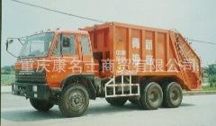 新路(NEWWAY)QXL5201ZYS压缩式垃圾车B210东风康明斯发动机