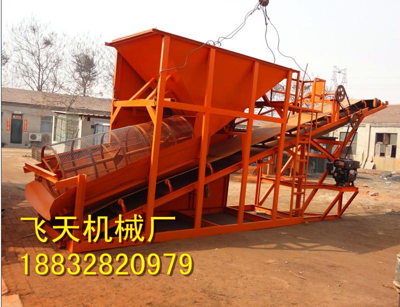 南京机械振动滚筒筛沙设备分离机