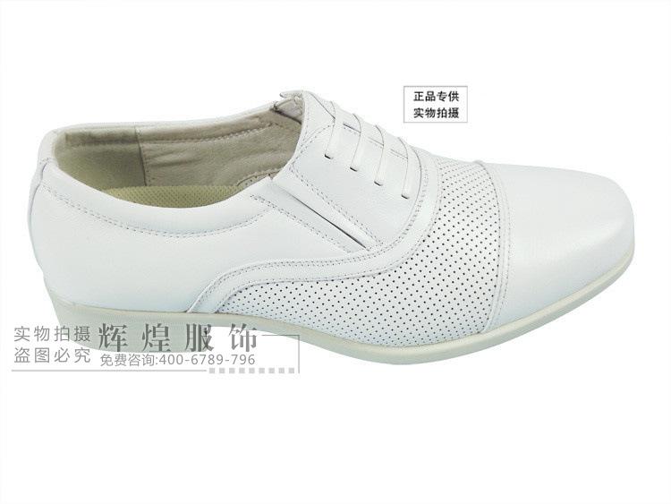 513厂巡洋舰07白皮鞋 海军校尉常服白色凉皮鞋 男士三接头白皮鞋图片
