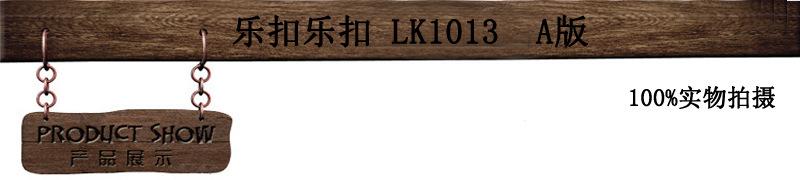 乐扣乐扣LEKOULEKOU手工木纹1013眼镜框近视大框木头眼镜架