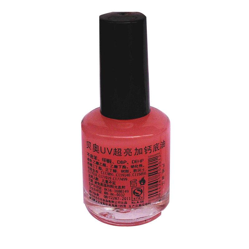指甲油批发,BO超亮透明UV光亮面油,加钙底油A06B护甲油批发15ML