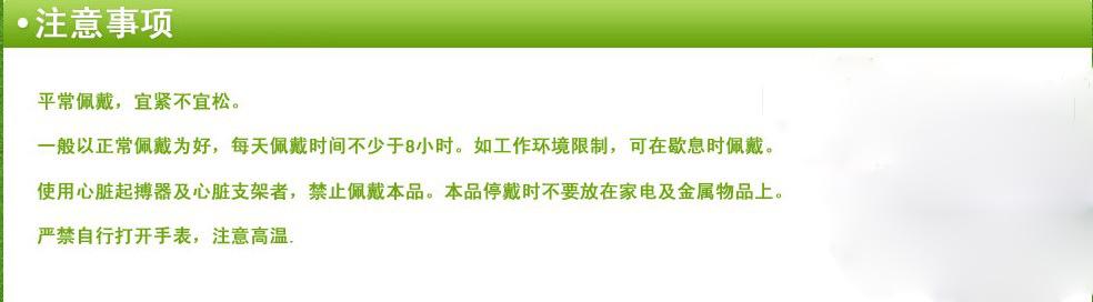 QQ截图20131121152119