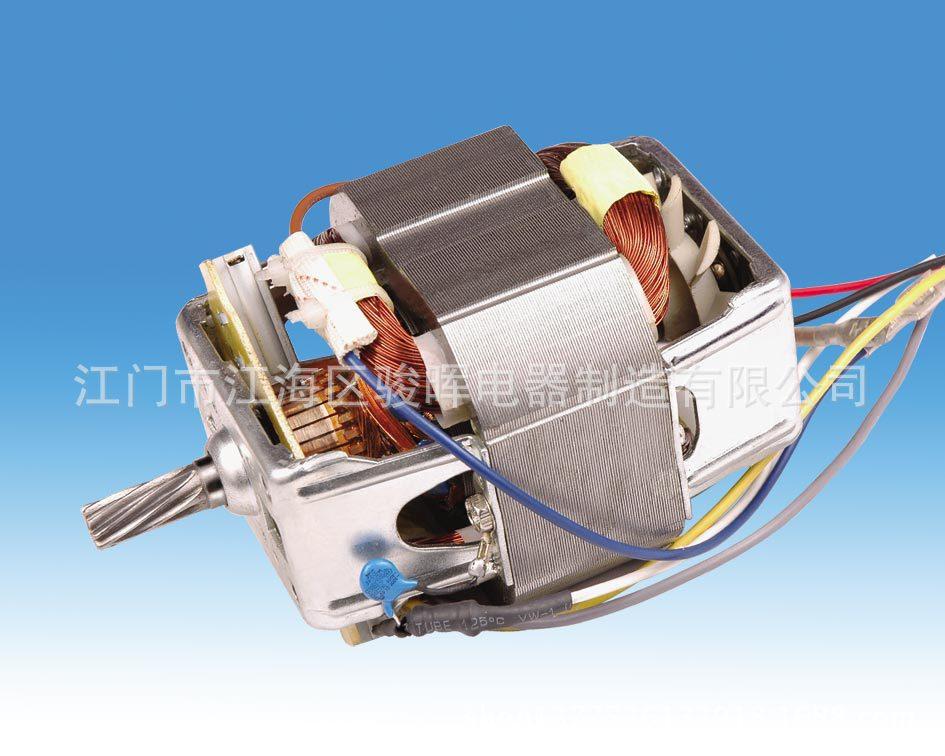 供应8820-A2串励电机串激电机搅拌电机粉碎电机电动工具家