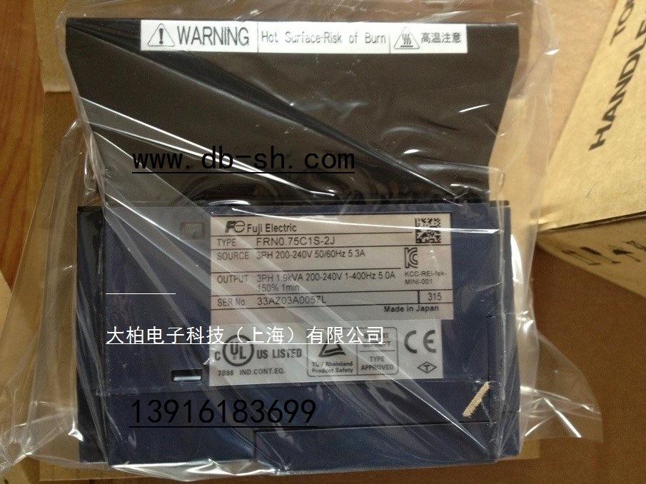 富士变频器代理FRN0.75C1S-2J,富士变频器中国大陆总代理