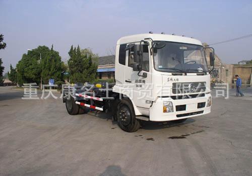 世环HHJ5141ZXX车厢可卸式垃圾车ISDe210东风康明斯发动机