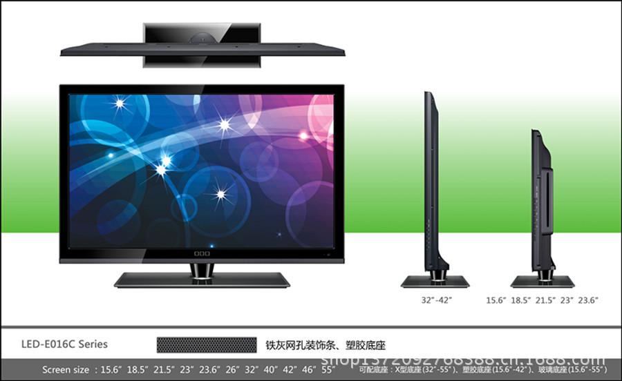LED-E016C副本_副本