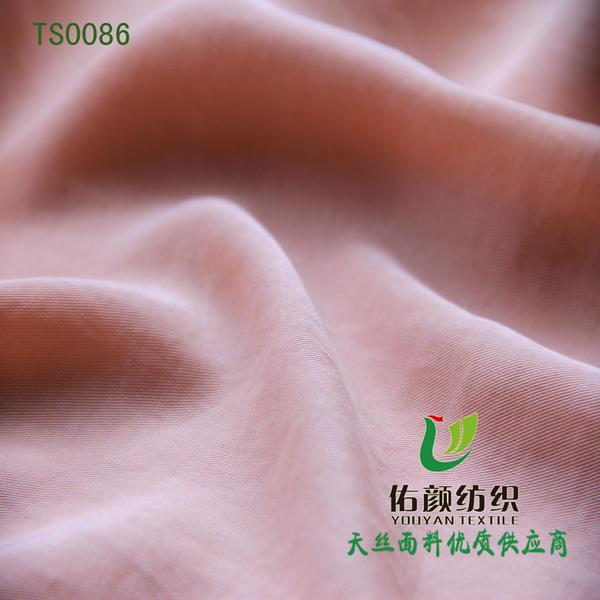 TS0086 (12)