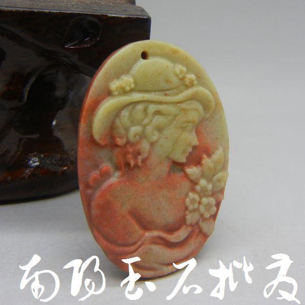 【温润斋紫袍玉玉石头吊坠紫袍玉美女打车美女台湾挂图片