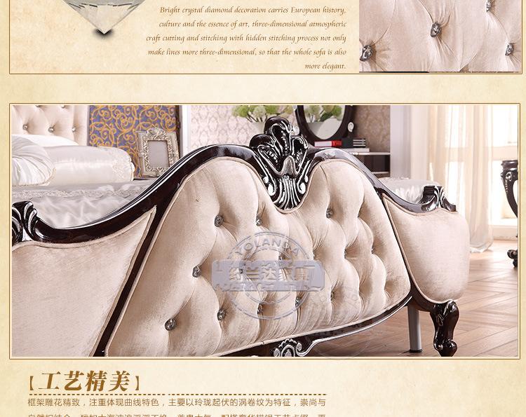 【紫罗兰家具拉菲德堡床新古典主义床厂家直顺义区北京市便宜哪里实木家具图片