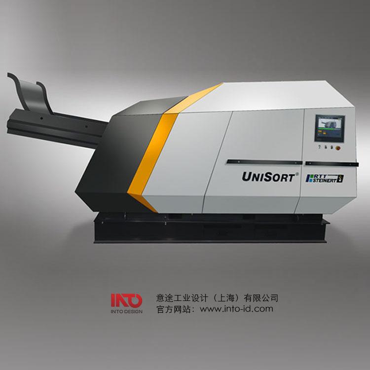 大型 环保 机械 设备 外观设计 工业设计