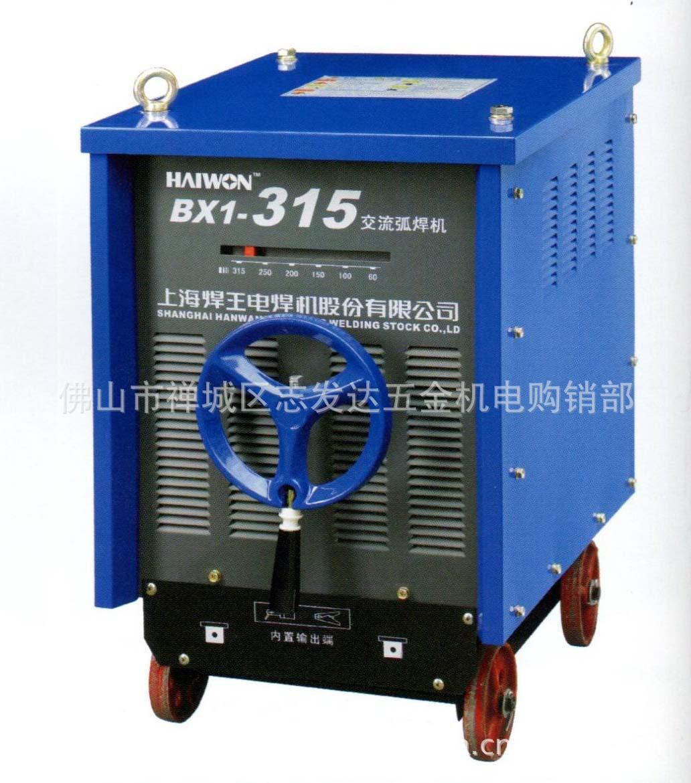 专业提供 BX1400 500 系列交流弧焊机 焊王电焊机图片,专业提供 BX图片