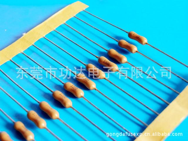 黄色电阻式保险丝(编带)