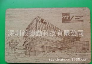 工艺礼品加工设备-木制品烙印机,木板烙印机,木防挂丝袜图片