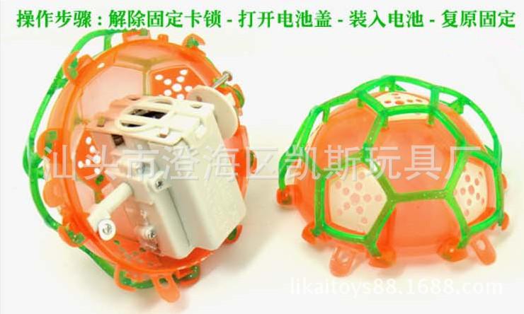 厂家直销--专利产品--疯狂音乐闪光足球跳跳球/会唱歌会跳舞图片_13