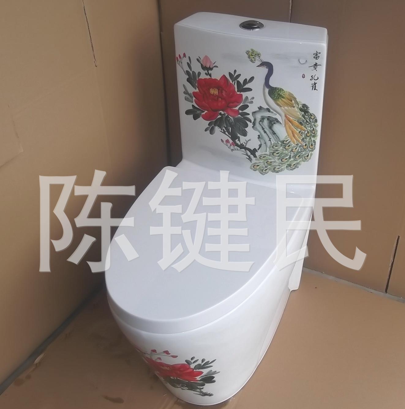 陶瓷马桶 节水马桶 好看好用精致节水陶瓷马桶1111 阿里巴巴
