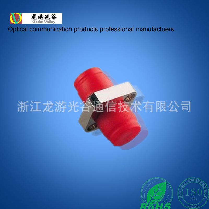 浙江供應光纜終端盒,光纖配戲箱體 常用FC/UPC光纖適配器 電信級