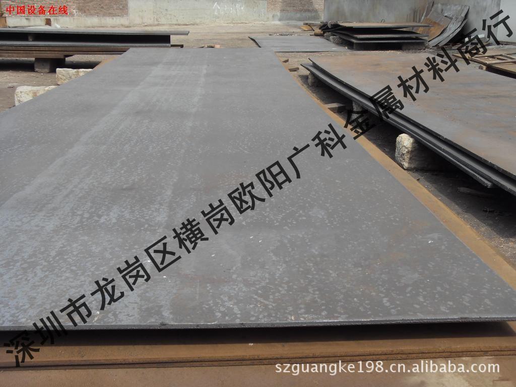 供应SPCC冷轧盒板 08LV深冲冷轧板 spcc冷轧板 宝钢冷轧板