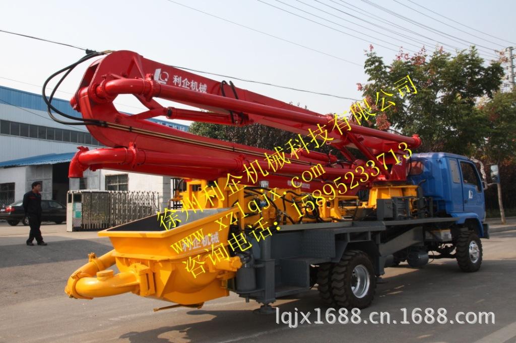 24米臂架式混凝土泵车 小型泵车 混凝土输送泵