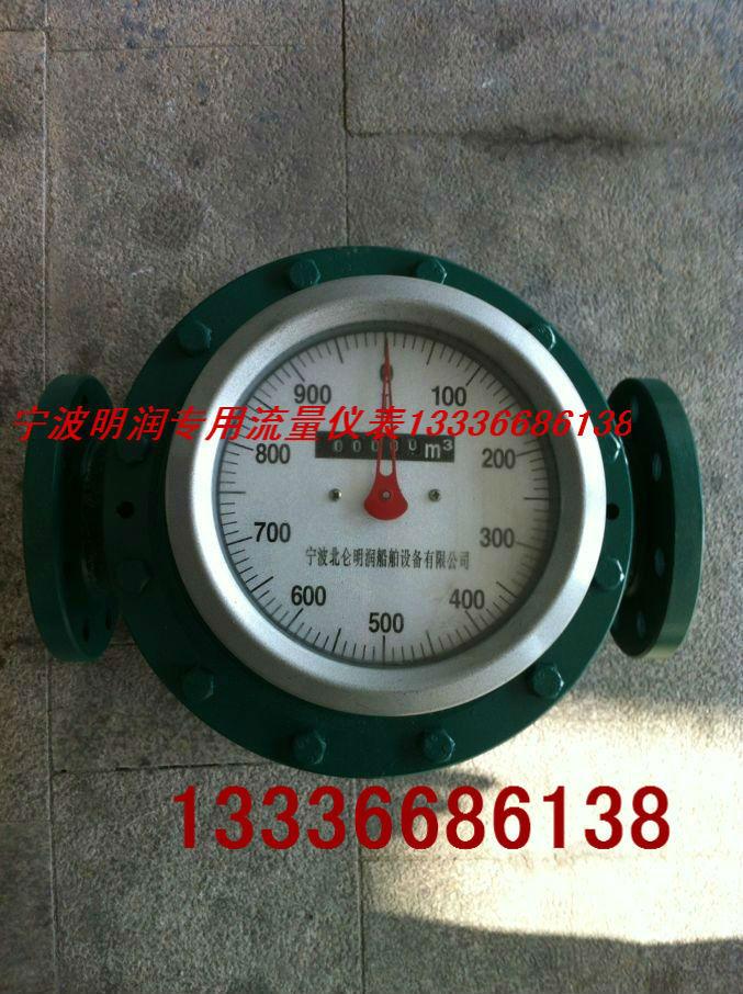 大庆东方石油化工流量计_大庆重烃流量计_大庆柴油流量计