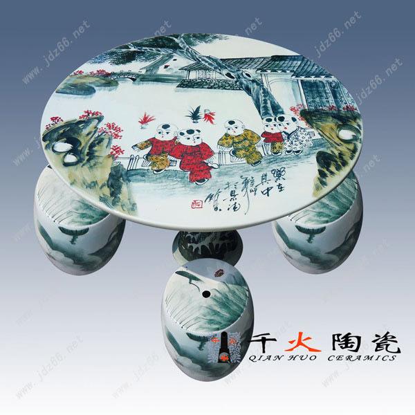 30乐在其中陶瓷桌DJZD00450030 86