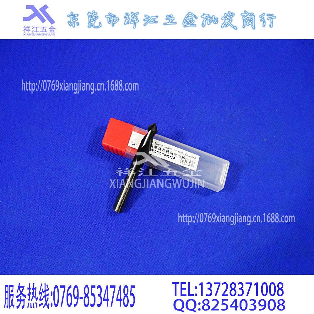 涂层钨钢定点钻 (1)