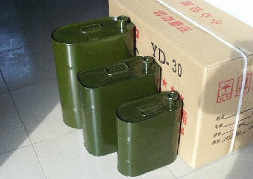 厂家直销家用汽车农机油桶10升 带导油管汽油桶 柴油桶铁桶YD 10L高清图片