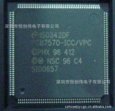 PC87570-ICC/VPC PC97317-ICG/VUL PC97307-IBU/VUL NS品牌原装