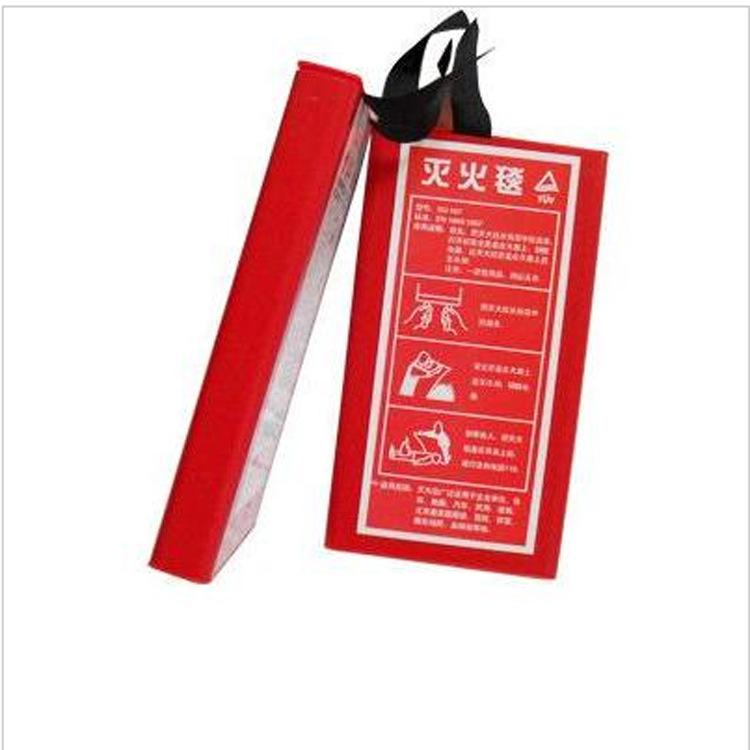 2013夏季新品上市 厂家直销 灭火毯 适用于各种场合安全快捷