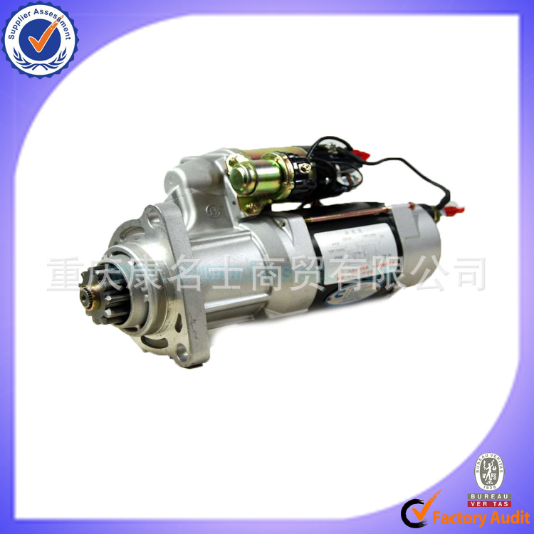 Air compressor motor starter 3103305 start the motor for for Air compressor motor starter