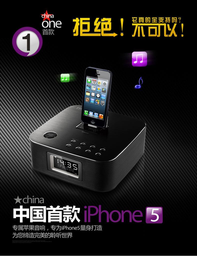iphones蓝牙_手机无线蓝牙小米三星htciphones立体声蓝牙