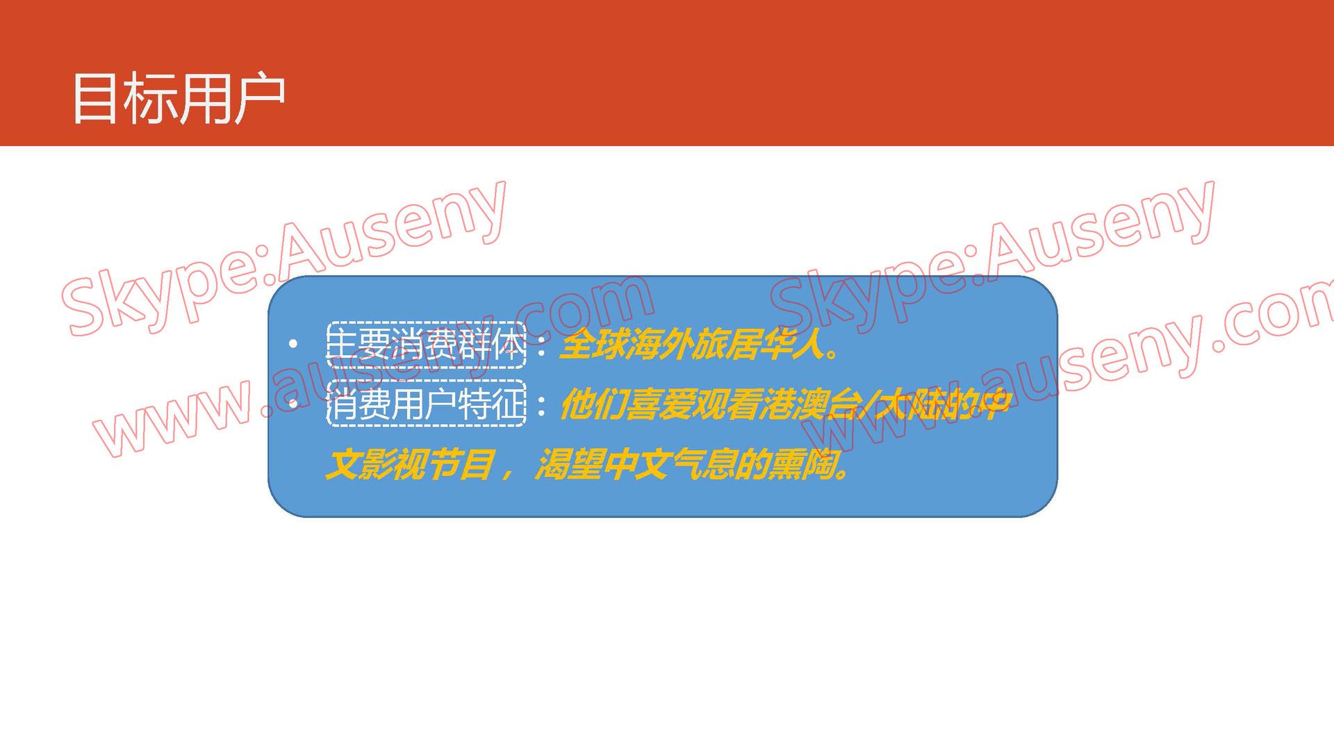【tvpad 3正品 网络播放器TVPAD第三代海外华