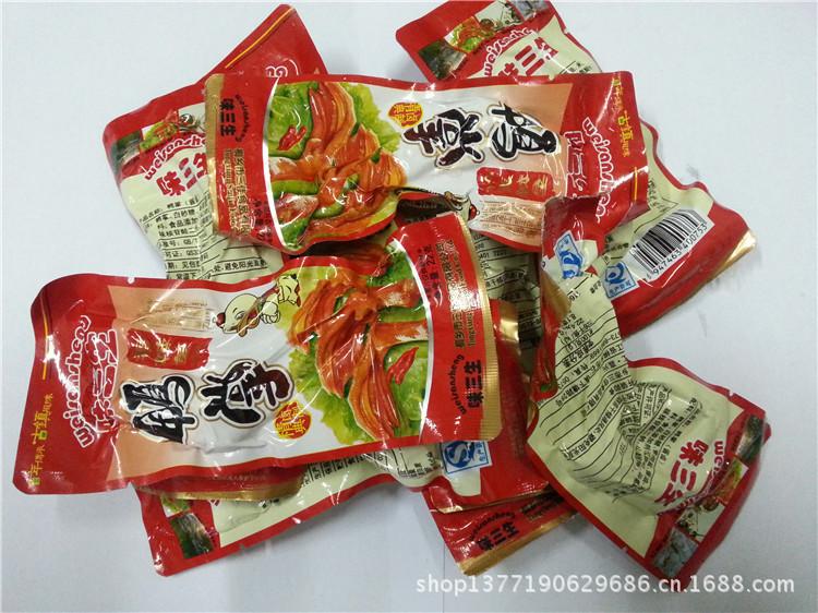 鸭掌做法-味三生芥末温州鸭掌特产肉类香辣鸭精品零食鱿鱼图片