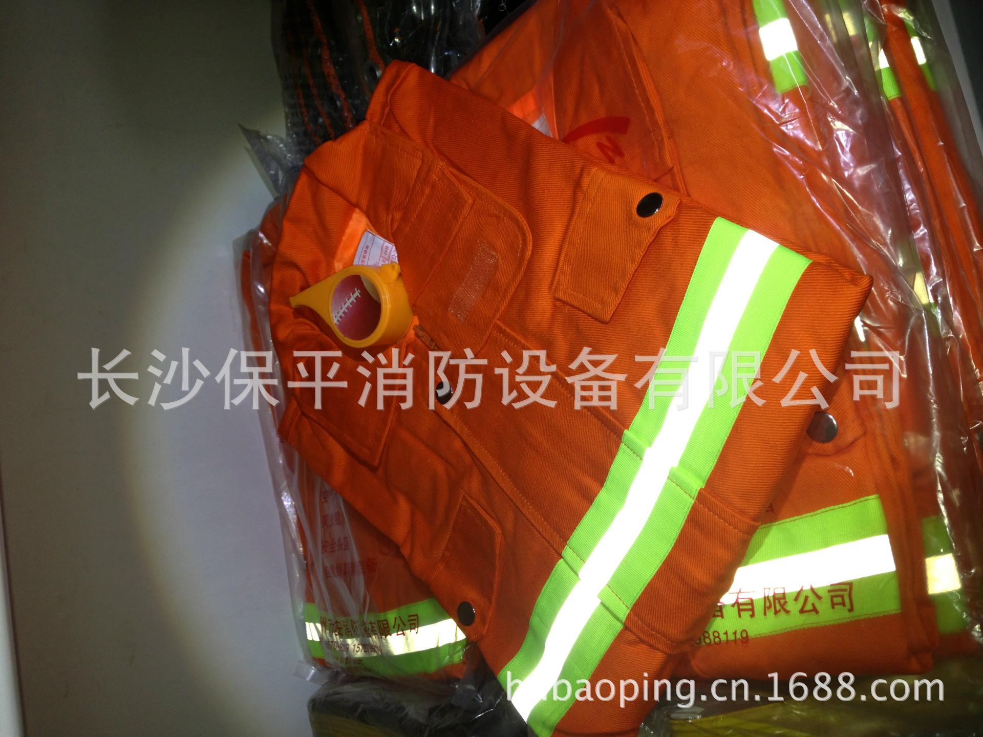 消防服、战斗服、阻燃服/97式/消防员服装装备、防护服、战训服