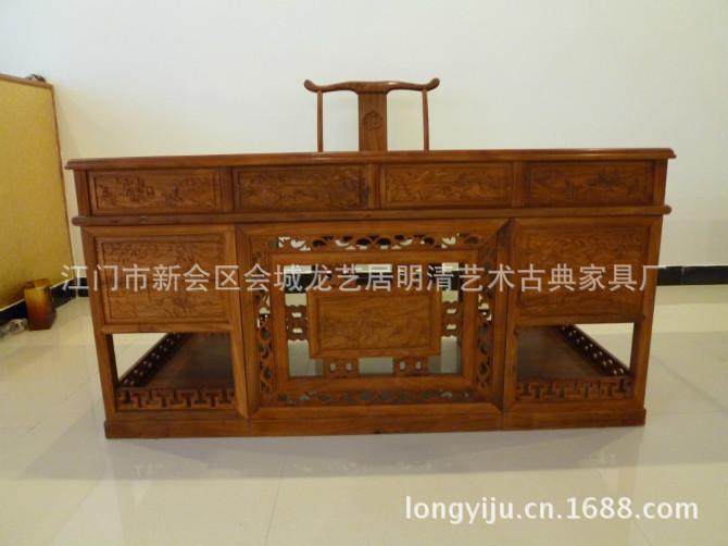 办公桌 中式古典红木办公家具