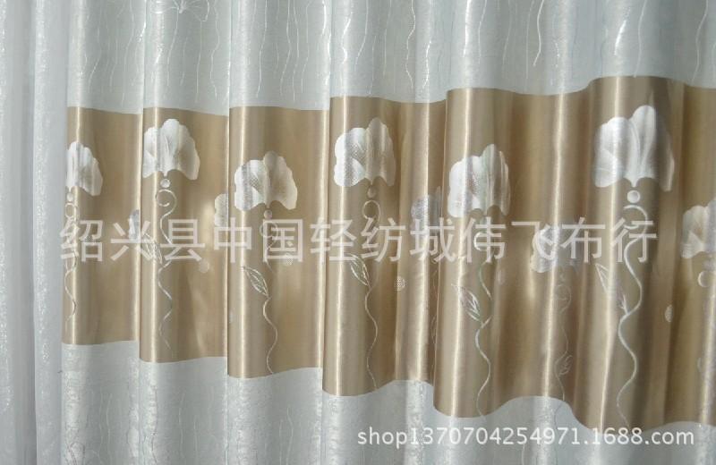 窗帘-柯桥厂家遮光全直销阳离子烫金节节高客东渡六中初中部图片