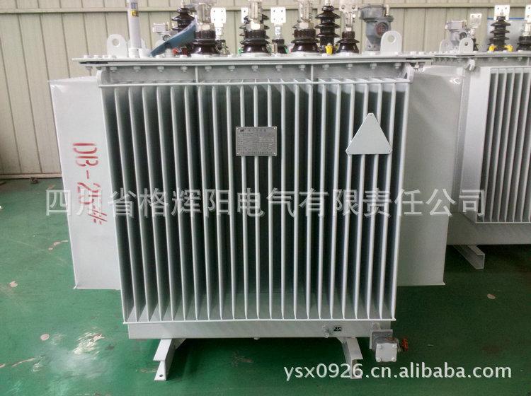 供应66kv油浸式电力变压器