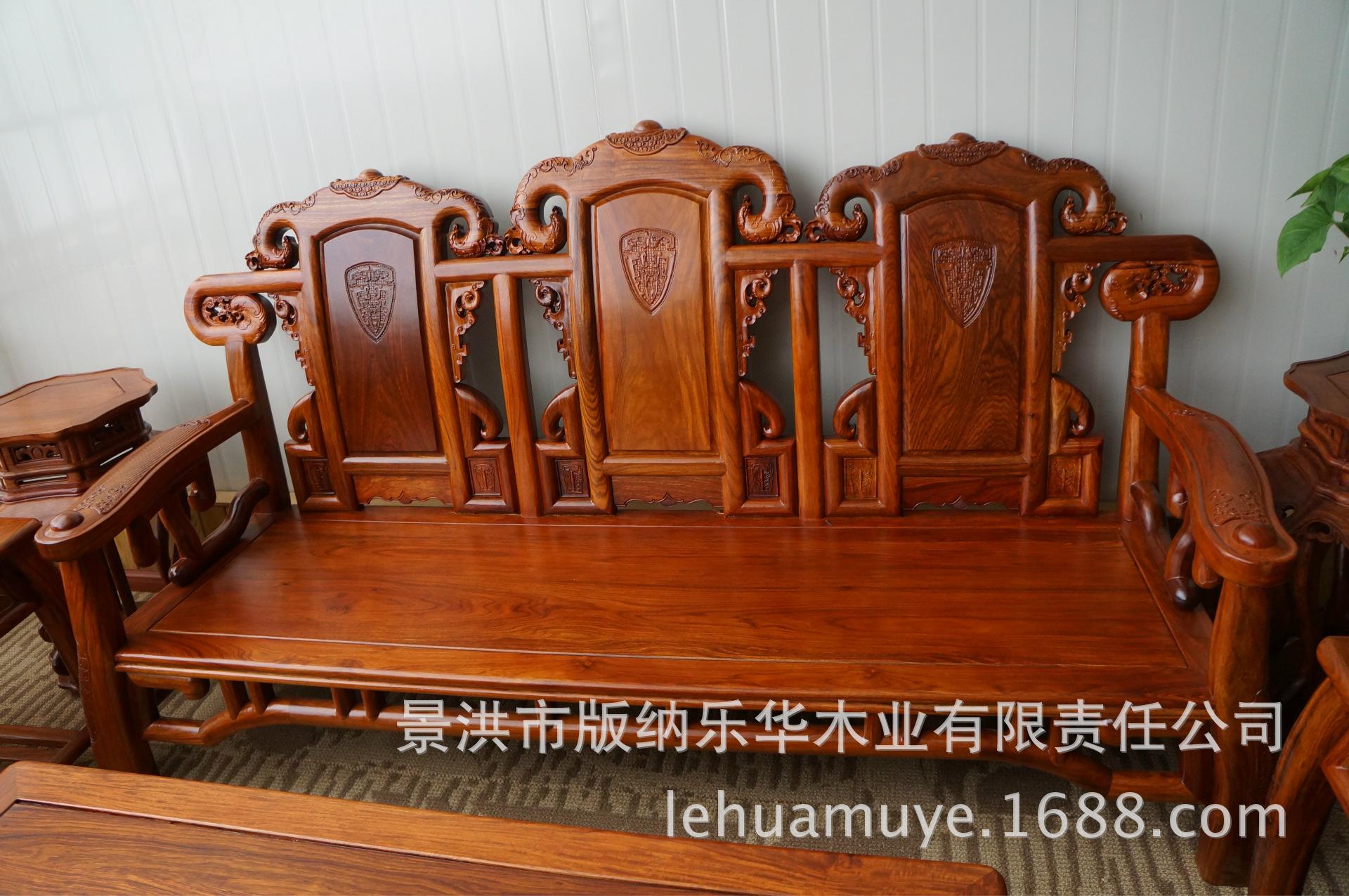 刺猬紫檀 凤鸣沙发六件套 -沙发 中国黄页