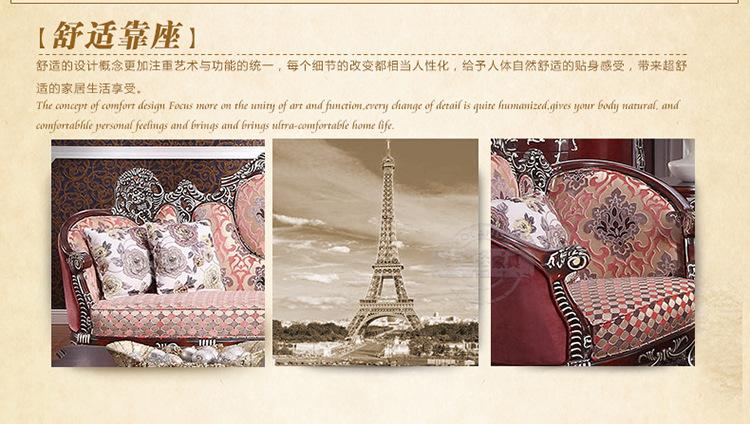 紫罗兰布艺伊莉莎G家具新古典主义家具沙发源博吧v布艺沙发图片